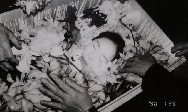 Fig. 5 Yoko Araki 1990 by Nobuyoshi Araki