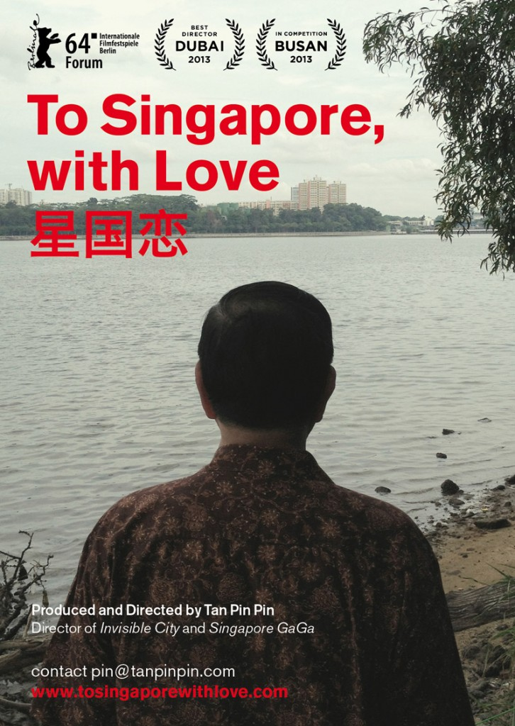To_Singapore_With_Love_Movie_Poster