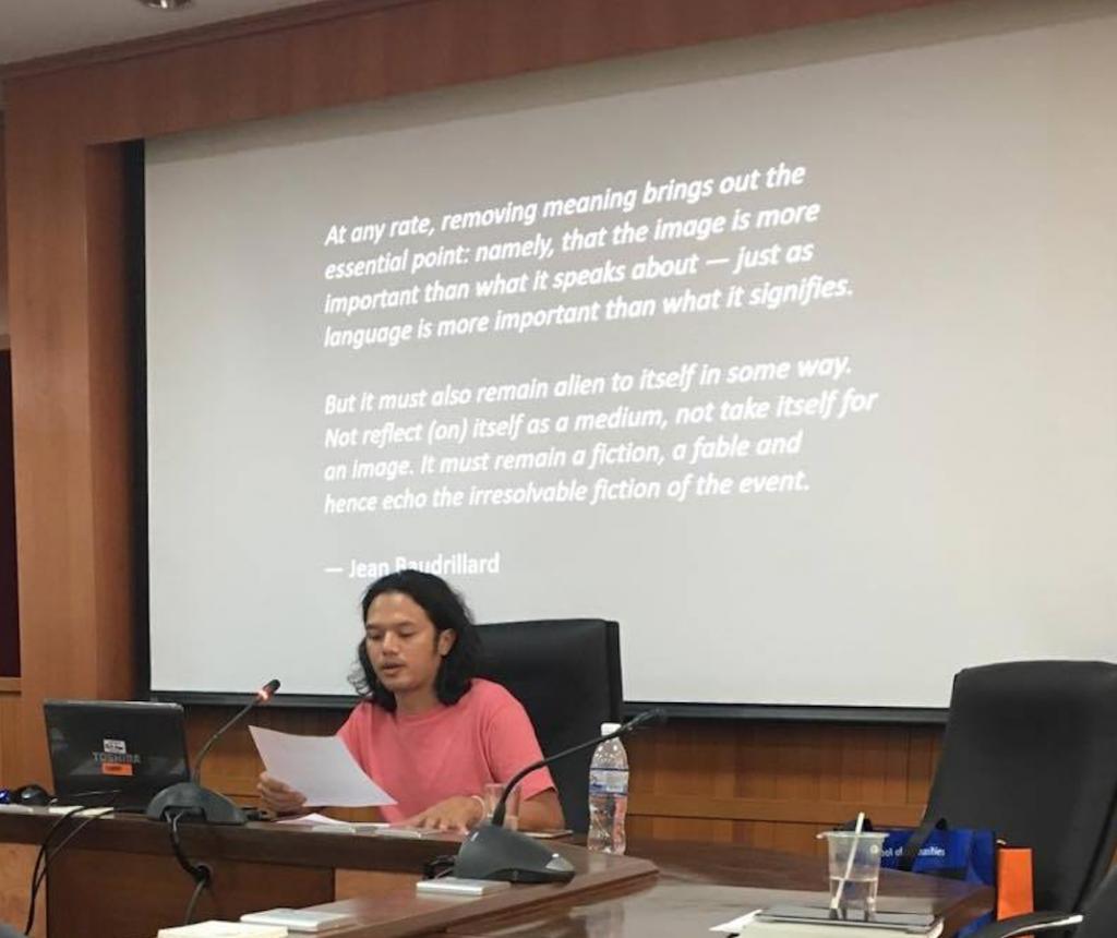 from me talk at Universiti Sains Malaysia, Penang (March 2017)