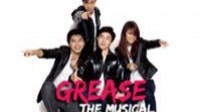 Grease: The Musical