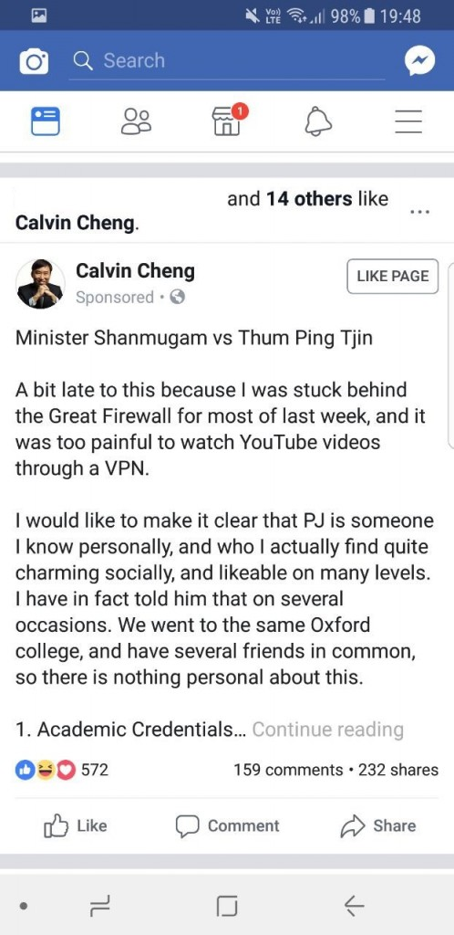 (Names Removed) Calvin Cheng